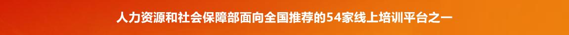 河北省职业培训公共服务平台