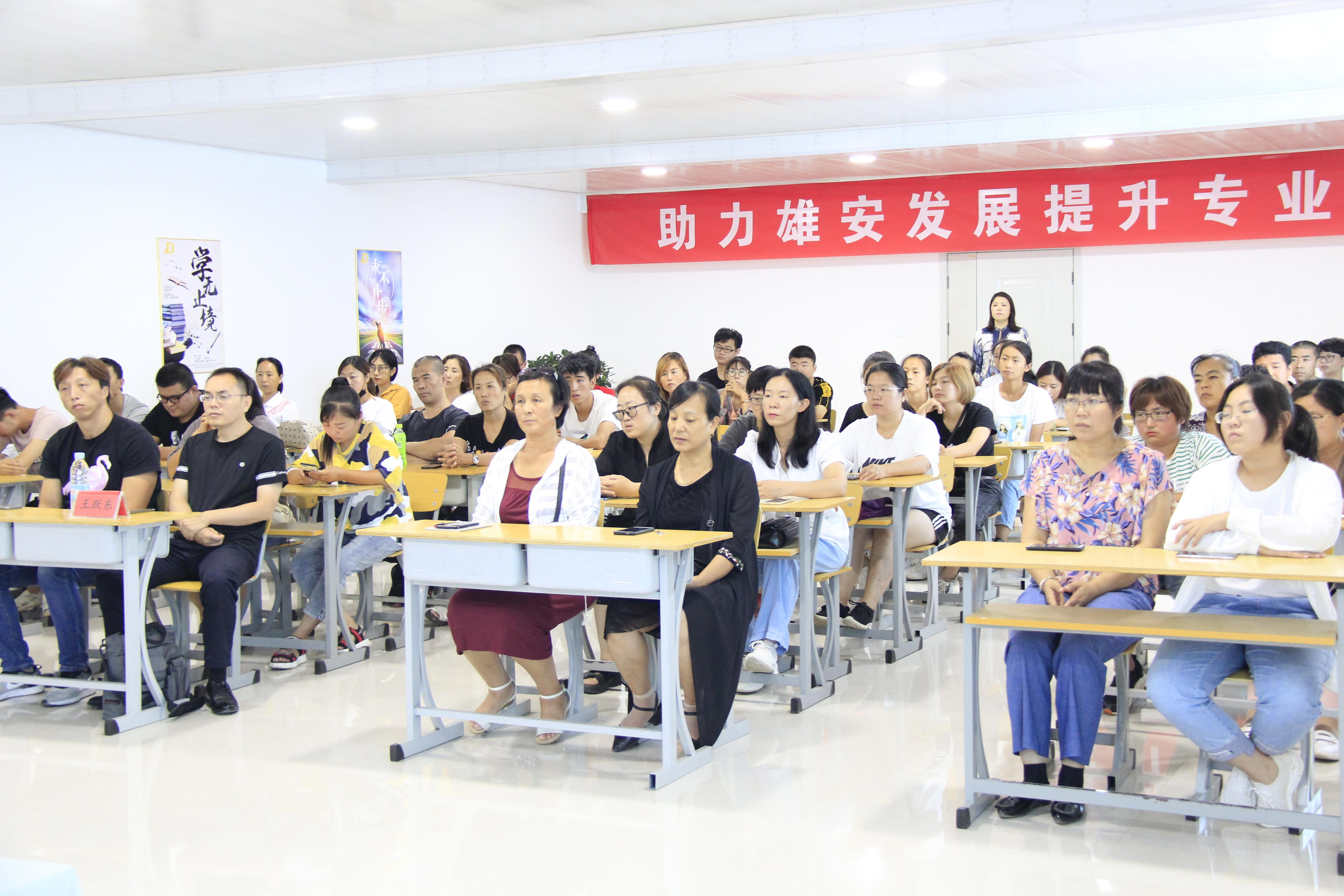 容城县创一职业培训学校轮播图